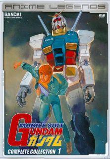 Mobile Suit Gundam Complete Collection 1 DVD, 2011, 4 Disc Set