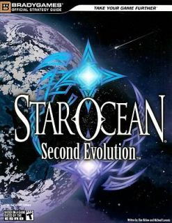Star Ocean by Brady Games Staff and Namco Bandai 2009, Paperback