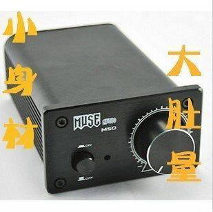 home audio amplifier in Amplifiers & Preamps