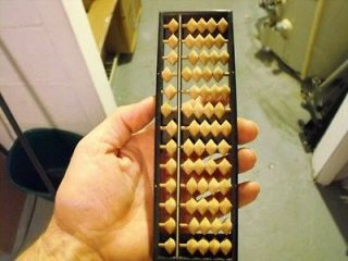 Antique Japanese Wooden Abacus Soroban Calculator