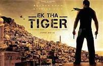 Ek Tha Tiger  Salman Khan, Katrina Kaif  INDIAN HINDI MOVIE SONGS CD