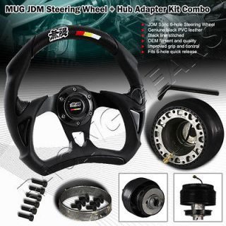 02 06 Acura RSX Aluminum Spoke/Black PVC Mu Gen Steering Wheel+HUB