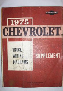 1975 CHEVROLET TRUCK FACTORY WIRING DIAGRAM SUPPLEMENT