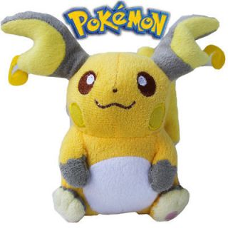 Nintendo Pokemon Pikachu Figure Raichu Stuffed Animal Plush Toy Doll