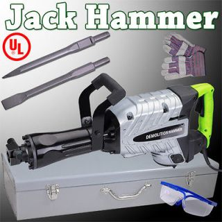 Jack Hammer Double Insulated Motor Electric Concrete Breaker 2 Chisel