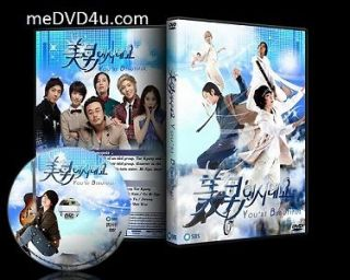 Youre Beautiful » Korean drama DVD **Excellent english sub**