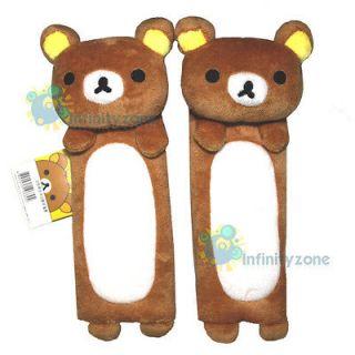 NEW SAN X Rilakkuma Bear Plush Doll Car Seat Belt Cover #C
