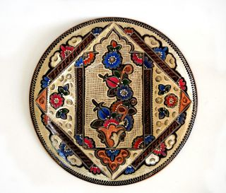 Handcrafted Copper Decorative Hanging Wall Plate Turkish Artisan Hand