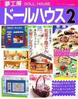 Doll House No.2/Japanese Handmade Miniature Doll House Book/091