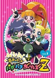 Demashita Powerpuff Girls Z, Vol. 1 [DVD New]