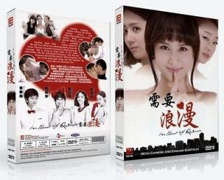 Of Romance ~ *Premium Edition* Korean Drama DVD With English Subtitles