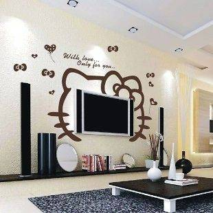 Face TV Background Home Room DIY Wall Sticker Black Color Set DIY