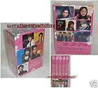 Taiwan Drama DVD English Subtitles Hana Kimi Taiwan Drama DVD English