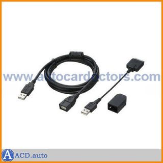 440I KCE440I USB iPod/iPhone adapter Cable for CDA 105