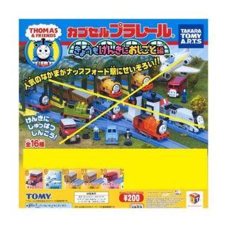 Takara Tomy Arts capsule Plarail Thomas & Friends Aeroplane 5 pcs set