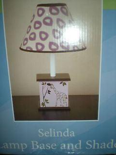 CoCaLo SELINDA Nursery Lamp & Shade Girls Giraffes Pink/Brown   BNIP