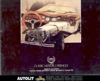 1984 Gazelle Porsche Speedster MGTD VW Kit Car Brochure