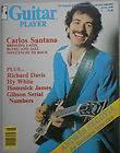 Guitar Player Magazine June 1978 Carlos Santana