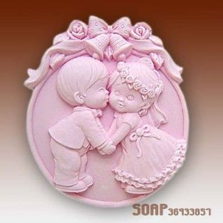 Kiss Boy Girl Silicone Soap mold Craft Molds DIY Handmade soap 50197
