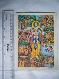 INDIA HINDU DEITY GOD PRINT RAMA / ART PAPER PRINTS   SHRI RAM LEELA