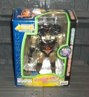 Transformers BEAST WARS TAKARA JAPAN TRANSMETALS RAVAGE X 9 FIGURE