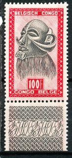 BELGIAN CONGO 1948 SC# 256 MBOWA EXECUTIONERS MASK W BUFFALO HORNS