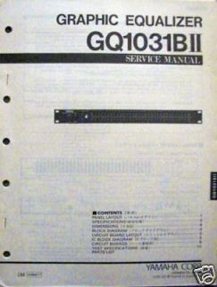Yamaha Original Service Manual for GQ1031BII Rack Graphic Equalizer EQ