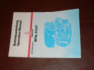 DEUTZ BF4L 913/T AIR COOLED DIESEL ENGINE INSTRUCTION REPAIR MANUAL