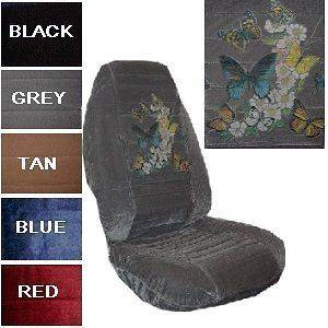 butterfly car seat covers in Seat Covers