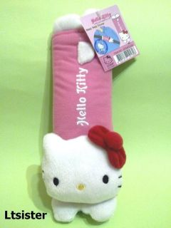 hello kitty car seat covers in Animation Art & Characters