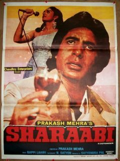 India Bollywood 1984 Sharaabi 30x40 poster Amitabh Bachchan.