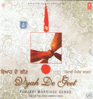 VYAH DE GEET   5 CD PUNJABI WEDDING SONGS SET FREE POST