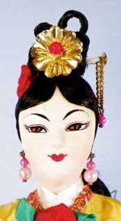 Vintage Japanese Geisha Doll Elaborate Hair Stockinette Face Cloth