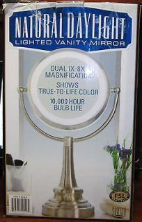 NATURAL DAYLIGHT LIGHTED VANITY MIRROR DUAL MAGNIFCATION 1X 8X TWO