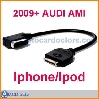 4F0051510E 07 08 AUDI A4 A5 S5 A6 A8 Q7 IPOD IPHONE AMI MMI CABLE