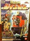 POWER RANGERS SHINKENGER SAMURAI MEGAZORD FIGURE SET