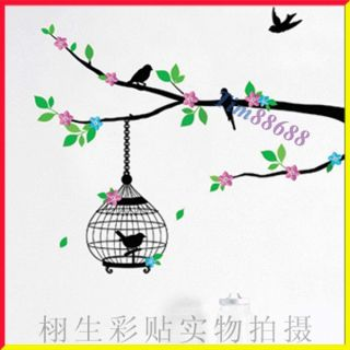 Cage Flower Tree Removable Wall Vinyl Sticker Decals Wallpaper LW1004