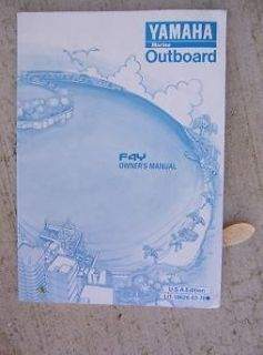 1999 Yamaha Marine Outboard Motor Owner Manual F4Y Boat Operation