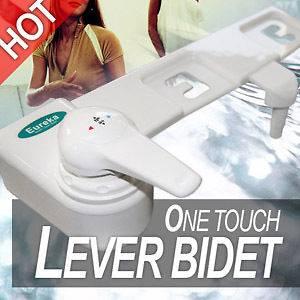 EB 1500W LEVER SHATTAF BIDET Toilet Seat Attach WASHLET