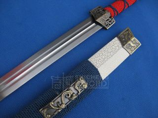 Collectibles > Knives, Swords & Blades > Swords > Chinese