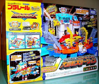 Plarail Hyper Guardian Daikaiten Stat​ion   Takara Tomy Model Train