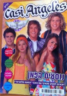CASI ANGELES TEEN ANGELS ISRAELI MAGAZINE OFFICIAL FAN HEBREW ISRAEL