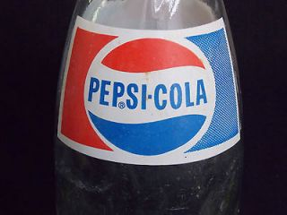 12 in tall vintage pepsi cola bottle 32 fl oz glass soda pop bottle