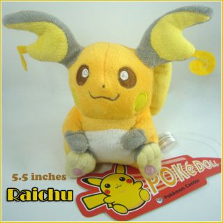 Pokemon Plush Raichu Toy Character Soft Stuffed Animal Nintendo Doll
