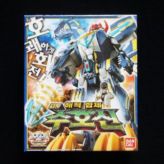 Power rangers Kaizoku Sentai GOKAIGER Megazord DX GokaiSilvers