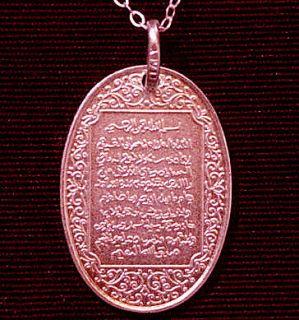 Rose Gold PL Ayat Al Kursi Allah Islamic Islam Muslim Charm protect
