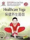Guo Jian Yoga(2/6)Healthcare Yoga(Asian Chinese DVD 5)