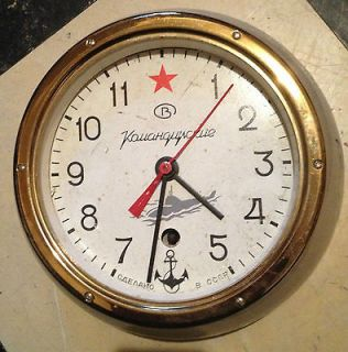 Russian WWII Wall Clock Large Metal Submarine VG Cond