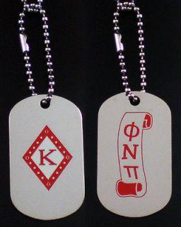 Kappa Alpha Psi Diamond & Scroll Symbol Double Sided Dog Tag