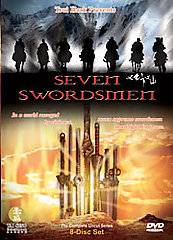 Seven Swordsmen   The Complete TV Series DVD, 2006, 8 Disc Set